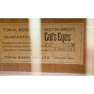 Tokai Cats Eyes Martin CE180W 1980 #L28